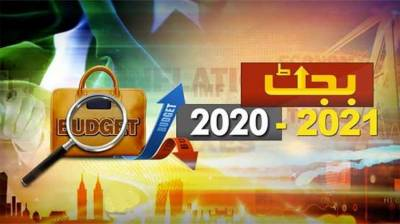 Sindh budget for next fiscal year being presented today