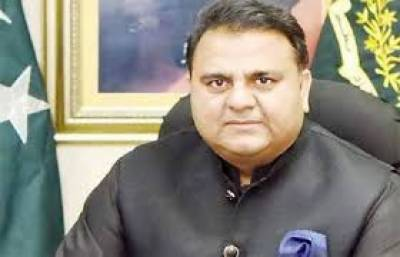 Fawad underlines need to introduce amendments in NAB system