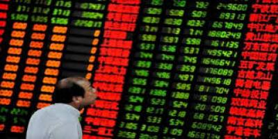 Hong Kong stocks finish lower
