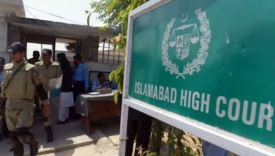IHC dismisses Barrister Ranjha's petition against NAB notices