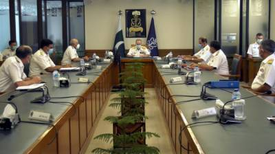 Pakistan Navy's Command & Staff Conference reviews security situation