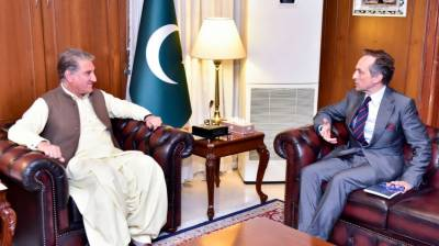 Pakistan taking effective measures to address COVID: FM