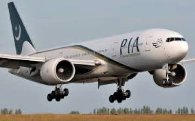 PIA repatriates over 100,000 stranded Pakistanis from abroad