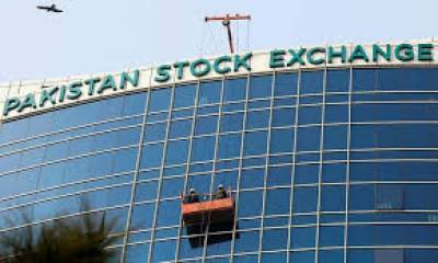 PSX loses 308 points to close at 33,539 points