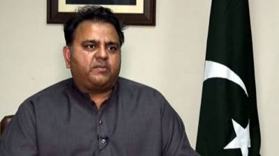 Govt believes in transparent accountability against all corrupts: Fawad