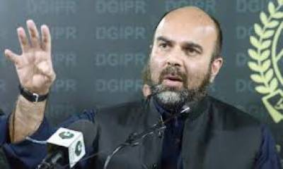 KP Finance Minister to address press conference on June 20