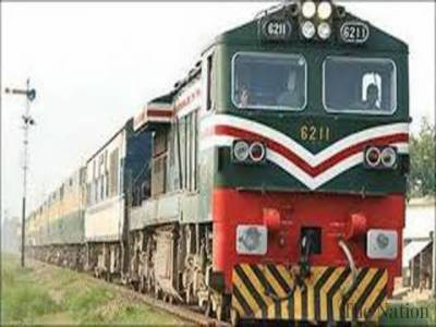 Railways announces five per cent more discount on freight
