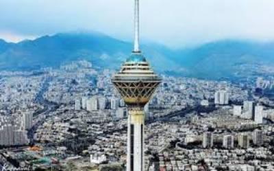 UN nuclear watchdog passes resolution criticising Iran