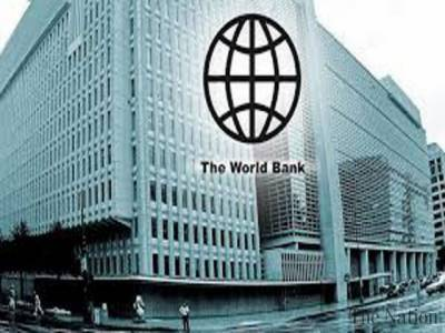 World Bank to support KP Information Commission