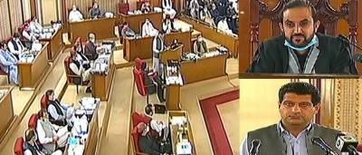 Balochistan presents Rs 465.528 billion for 2020-21