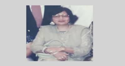 Former Director Programs Radio Pakistan Mrs. Nayyer Mahmood passes away