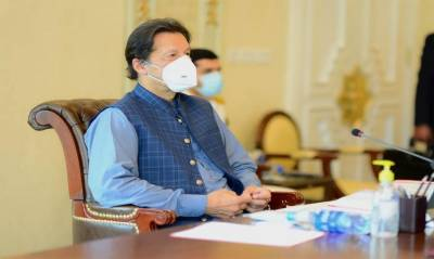 PM directs PTI parliamentarians to raise public awareness on SOPs of COVID-19