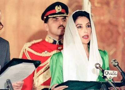 PPP to celebrate Benazir's 67th birth anniversary on Sunday