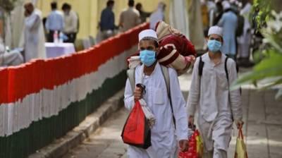 UAE's Princess strongly criticizes Islamophobia in India