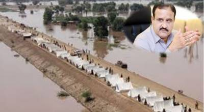 CM Punjab directs to take all possible precautionary measures to cope with flood situation