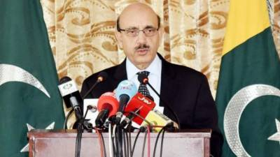 India's seat in UN Security Council,Travesty of Justice, Mockery of Rule of Law: AJK President.