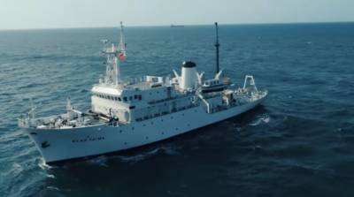 Pak Navy releases video on eve of World Hydrography Day