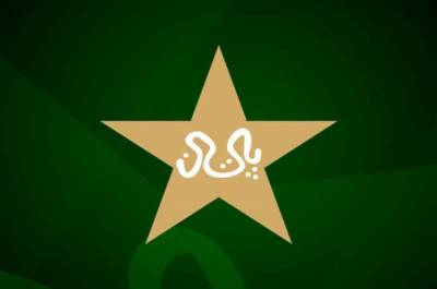 PCB announces to conduct online fitness test