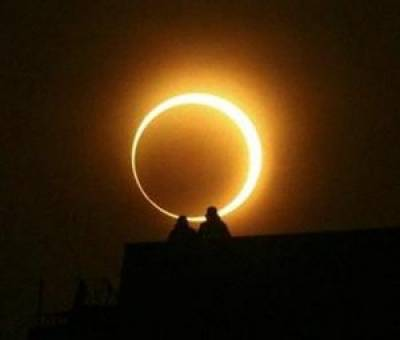 Solar eclipse being witnessed across the country