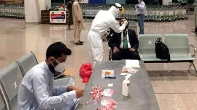 Confirmed coronavirus cases in Pakistan soar to 181,088