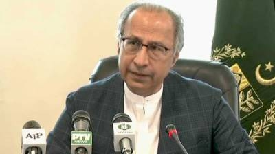 ECC reviews economic affairs of country