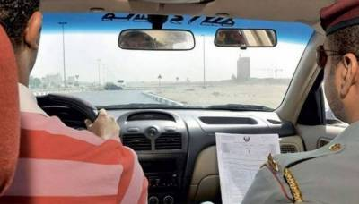 For the first time in history, Digital Driving License system launched in Pakistan