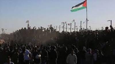 Gazans protest Israeli plan to annex West Bank
