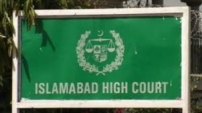 IHC again seeks ministry's comments in NFC case