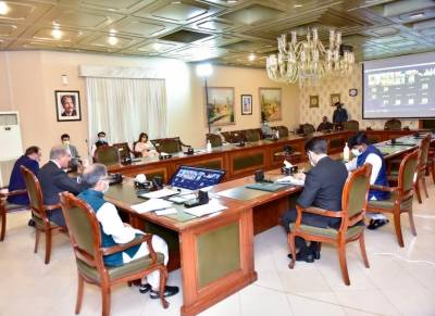 OIC Contact Group on Jammu and Kashmir expresses deep concern over worsening HR situation in Occupied Kashmir