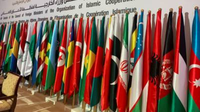 OIC to hold emergency meeting on Jammu and Kashmir today