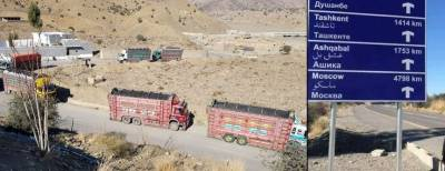 Pak-Afghan border terminal at Ghulam Khan crossing being opened from today