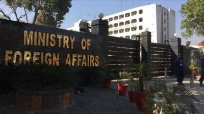 Pakistan Foreign Office summons Indian Charge d'Affairs and registered strong protest
