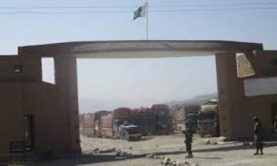 Pakistan opens Ghulam Khan Terminal for bilateral trade with Afghanistan