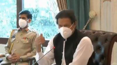 PM directs to ensure finalization of SOPs regarding coronavirus in view of upcoming Eid-ul-Azha