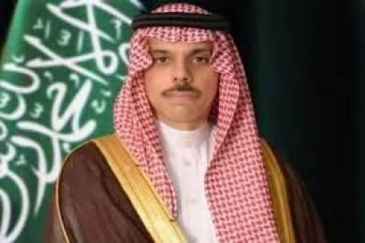 Saudi Arabia reaffirms support for Kashmir cause