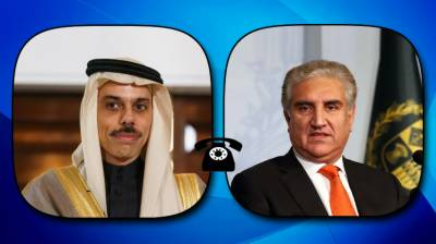 Telephonic conversation held b/w FM Qureshi, Prince Faisal Al Saud