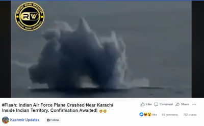(VIDEO): Indian Air Force Fighter Jet crashes off coast Karachi?
