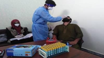 Confirmed coronavirus cases in Pakistan soar to 185,034