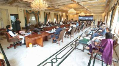 Federal Cabinet reviews political, economic situation