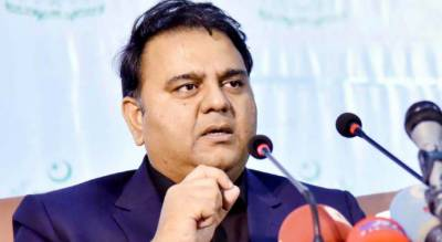 Federal Minister Fawad Chaudhry makes stunning claims over infighting in PTI high command