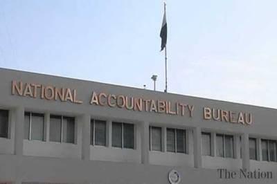 NAB files Rs20.96m reference against TMA officials