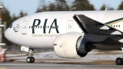 PIA offers huge discount for the Pakistani international passengers