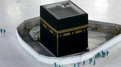 Saudi Arabia to hold very limited Hajj due to COVID-19