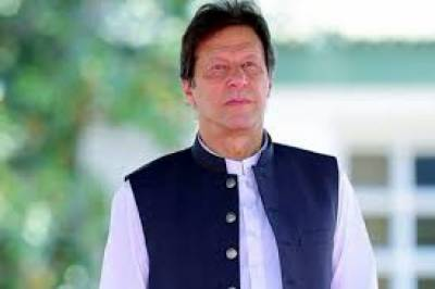 Govt fulfilling responsibility of ensuring uninterrupted supply of development funds to merged districts of KPK: PM