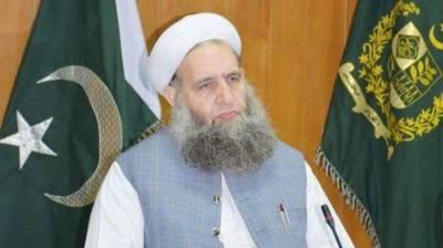 Govt to refund amount to all Pakistani intending pilgrims of Hajj: Qadri