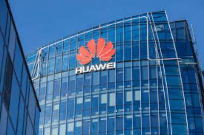 Huawei to replicate Kenya digital classroom in five more countries