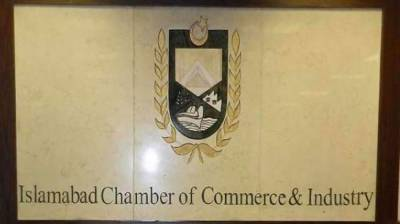 ICCI urges Govt to waive off six-month rent of small traders