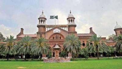 LHC adjourns petitions against CCP till 25th