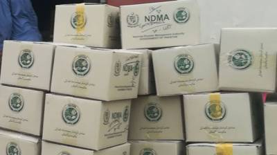 NDMA dispatches ninth tranche of PPE to KP, Balochistan