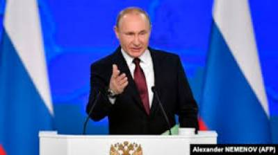 Russia ready to create global security system: Putin